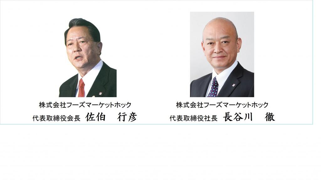 トップメッセージ用画像20200529日本語版
