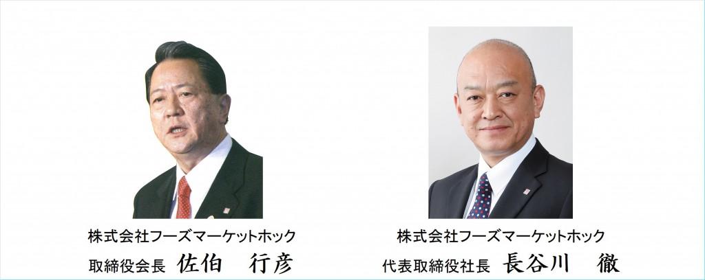 トップメッセージ用画像20210527日本語版