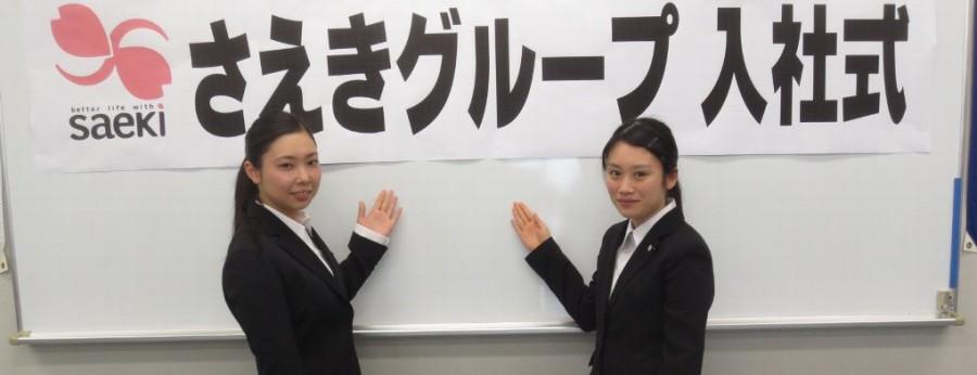 グループ入社式 - コピー (2)